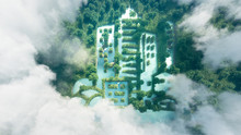 The Carbon-Neutral Transformation to Smart Cities